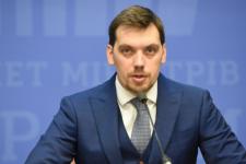 Затримання чиновника секретаріату Кабміну – реакція Гончарука