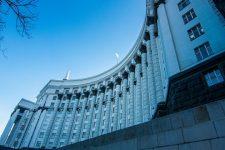 В Украине создали Единую комиссию по вопросам политзаключенных