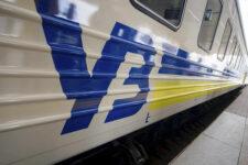 Карантин в Івано-Франківську: Укрзалізниця призупиняє продаж квитків