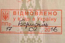 Гроші чи політика? Чому артисти, які підтримують Кремль, їдуть в Україну