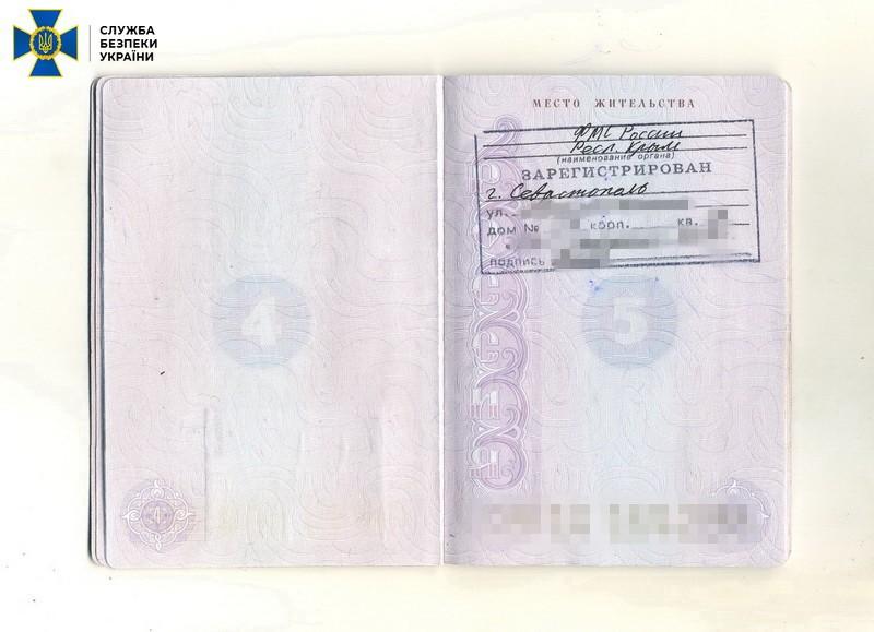 Приховала паспорт РФ та зв`язки з ФСБ. Кримчанка хотіла працювати в Міноборони