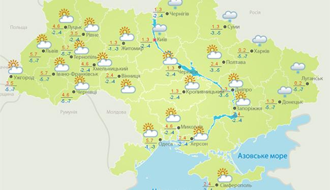 погода на 24 січня