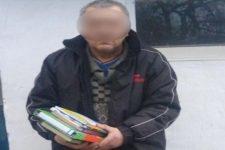 Под Киевом мужчина украл у школьника портфель с учебниками