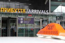 Коронавірус: Гончарук пояснив, чому в Борисполі перевіряють лише пасажирів із Китаю