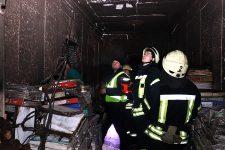 Пожар в здании Минкульта: известна предварительная причина
