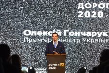 86,5 млрд грн: Гончарук представив план будівництва доріг у 2020
