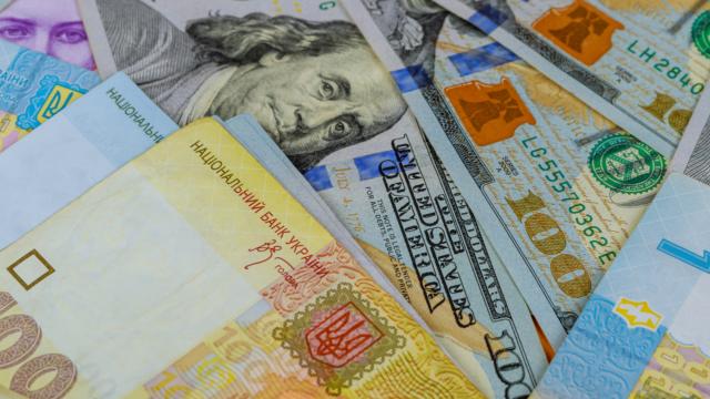 Євро і долар знову здешевшали: курс валют на 9 лютого