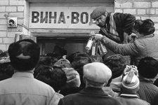 Історична боротьба з алкоголем. Як вводили сухий закон у США та СРСР