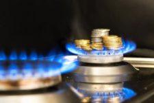 Газ для населення здешевшав: що змінить нова формула та скільки платитимуть українці