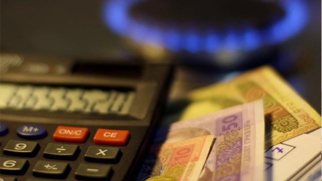 Две платежки за газ: что это изменило и почему нововведение неэффективно