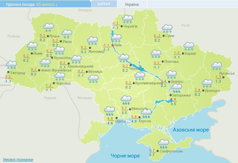 Циклон Petra (Петра) в Україні - які області чекає негода (КАРТА)