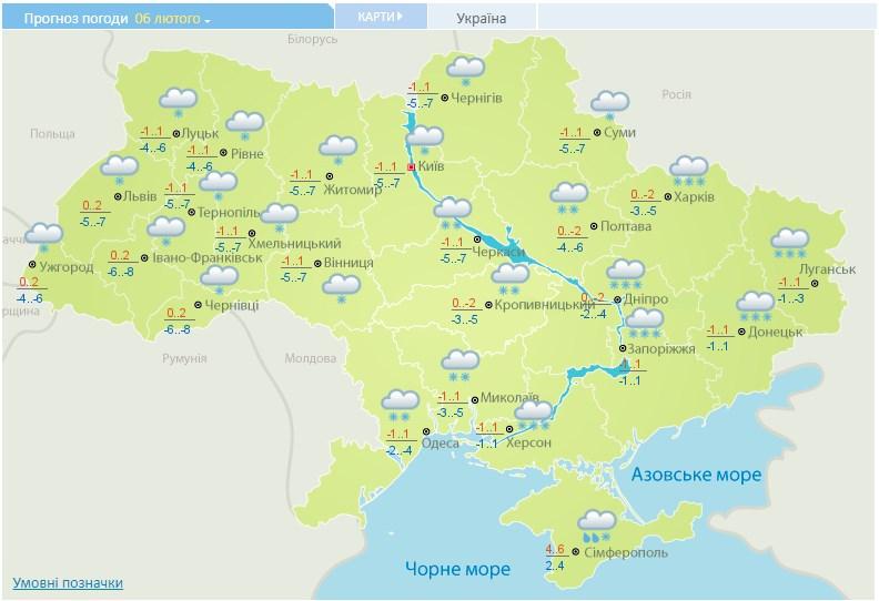 Циклон Petra (Петра) в Украине - какие области ждет непогода (КАРТА)