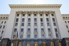 Борьба с коррупцией и деоккупация Крыма: в ОП назвали приоритеты сотрудничества с Байденом