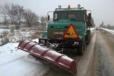 Негода в Україні: ДСНС просить водіїв не виїжджати з міст
