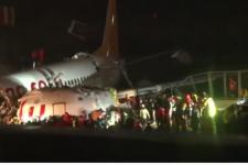 Авария самолета в Стамбуле унесла жизни уже трех человек