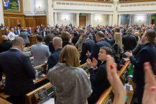 Засідання Верховної Ради 7 лютого (ОНЛАЙН)