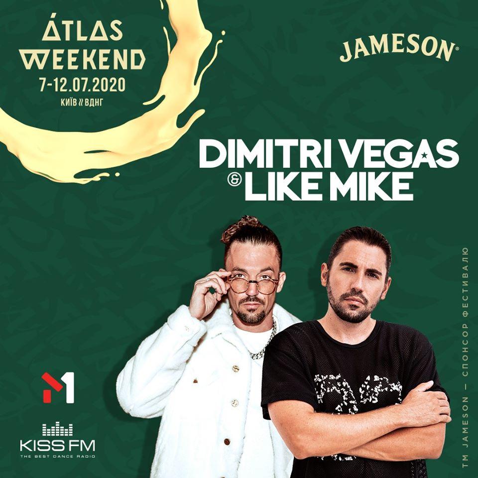 Atlas Weekend 2020: хедлайнеры фестиваля