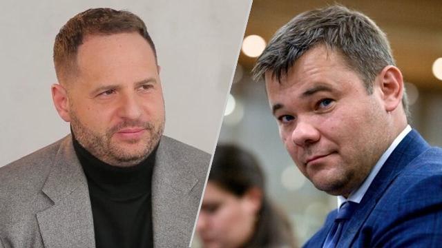 Богдан уволен: почему ушел глава ОП и как изменится политика органа при Ермаке