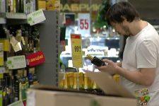 Електронна акцизна марка: як працюватиме і чому запроваджують в Україні