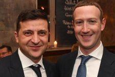 Зеленский и Кличко сфотографировались с основателем Facebook