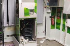 В Николаеве взорвали банкомат и похитили более четверти миллиона гривен
