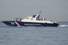 РФ має відпустити українських рибалок після завершення адмінарешту – ДПСУ