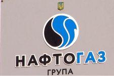 Нафтогаз судится с Кремлем из-за активов в Крыму – какие шансы на победу