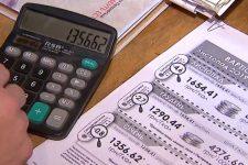 Нові платіжки за тепло: чому за січень вийшло дорожче, ніж обіцяла влада
