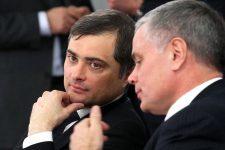 Путін звільнив Суркова
