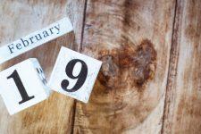 Какой праздник сегодня, 19 февраля
