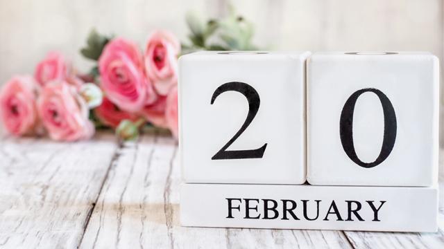 20 лютого свято