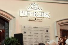 Не техническая ошибка: во львовском ТЦ транслировали порно (18+)