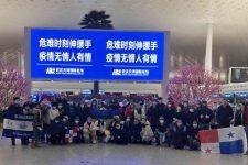 Эвакуированных из Китая украинцев не будут размещать в Харькове