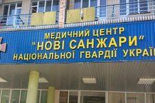 [:ua]Протести у Нових Санжарах: що там відбувається (ОНЛАЙН)[:ru]Протесты в Новых Санжарах: что там происходит (ОНЛАЙН)[:]
