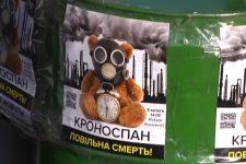 На Рівненщині люди протестують проти будівництва деревообробного заводу