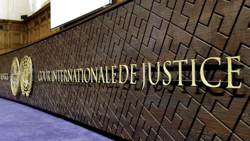 Міжнародний суд ООН Гаага