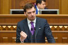 Заява прем'єра Гончарука про необхідність інвестувати у людину – правильна