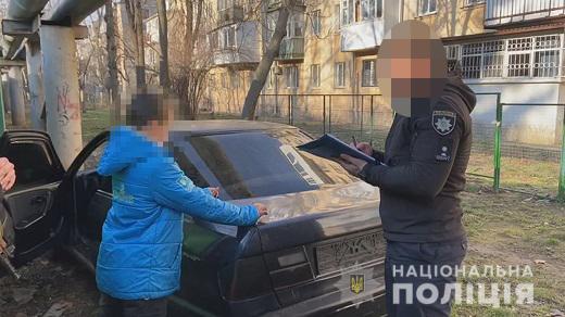 подросток угнал авто