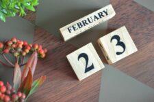 Яке свято сьогодні, 23 лютого