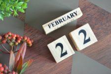 Яке свято сьогодні, 22 лютого