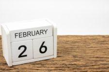 Яке свято 26 лютого