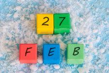 Яке свято 27 лютого