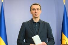 Адаптивний карантин в Україні: сім областей на межі червоної зони