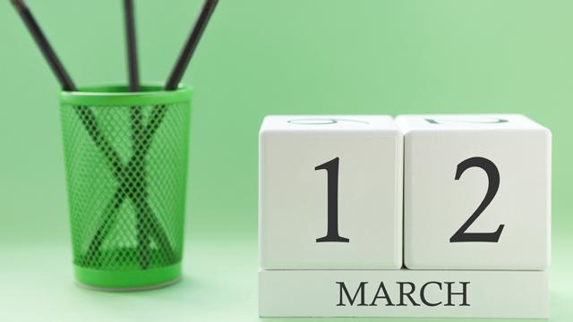 Яке свято 12 березня