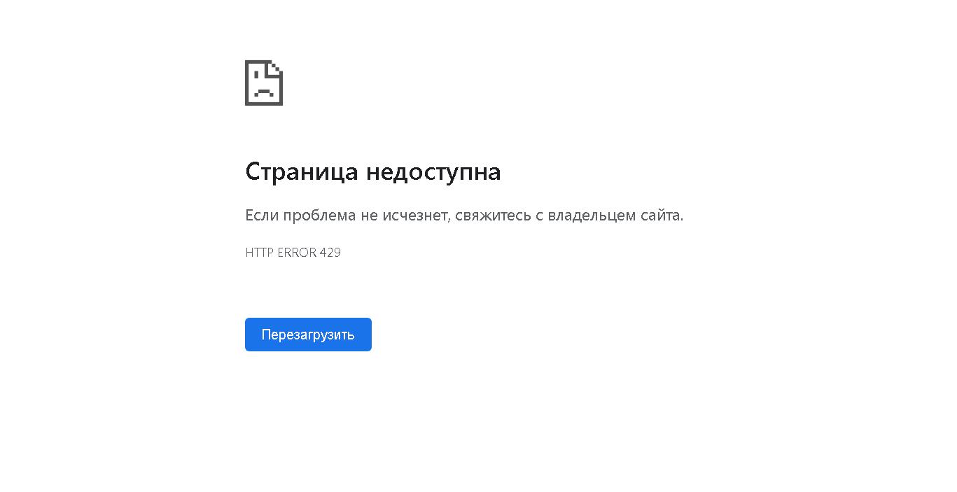 PayPal впав під час карантину