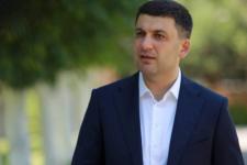Партия ЕС в Винницком облсовете перешла в оппозицию к  Украинской стратегии Гройсмана