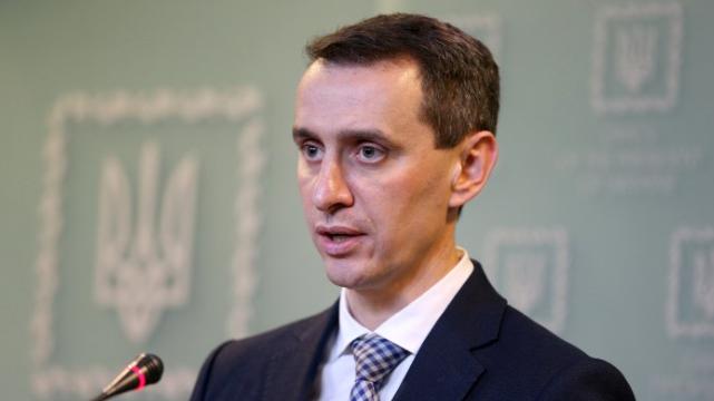 Чому лікарні Укрзалізниці не приймають хворих на Covid-19 – НСЗУ почала перевірку