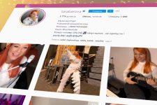 Леся Никитюк, Сергей Жадан и O.Torvald: как звезды развлекают фанатов онлайн
