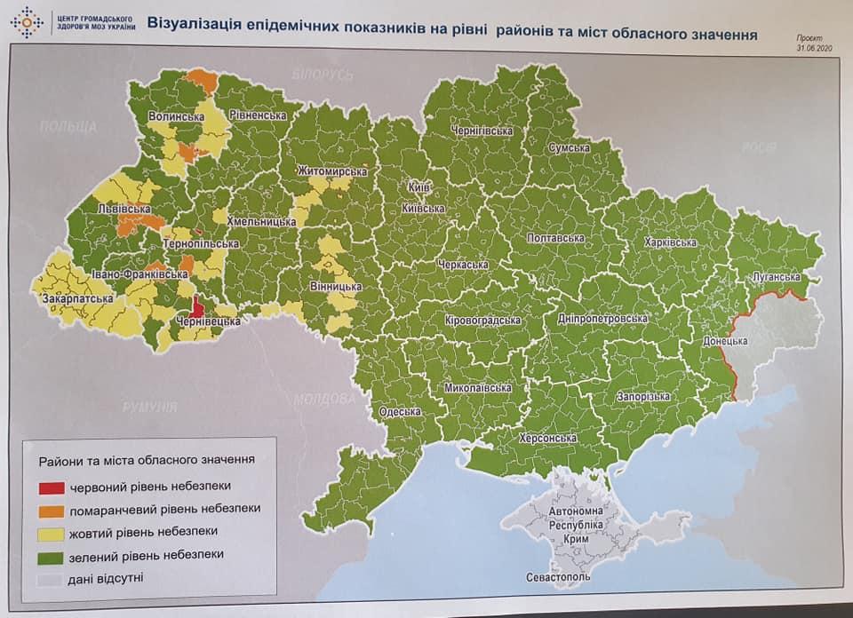 Карантин 3 серпня: що відбувається в Україні