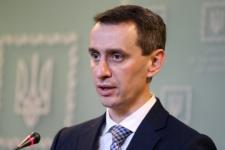 Кількість вакцинацій в Україні зросте в десятки разів – Ляшко